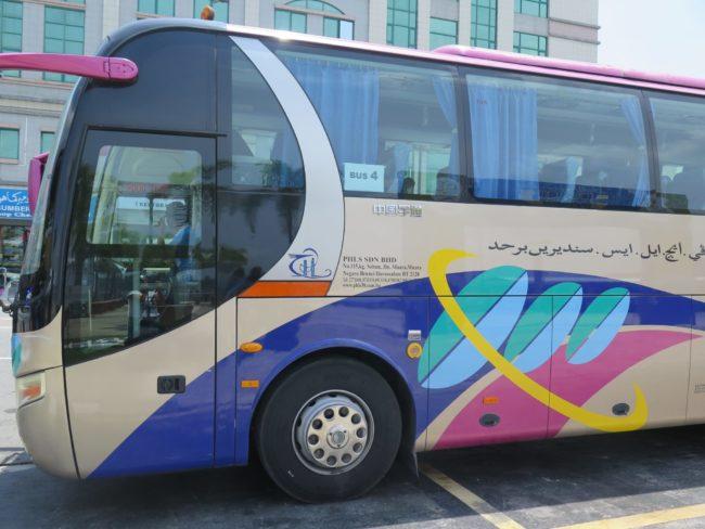 Cómo llegar a Brunei desde Miri