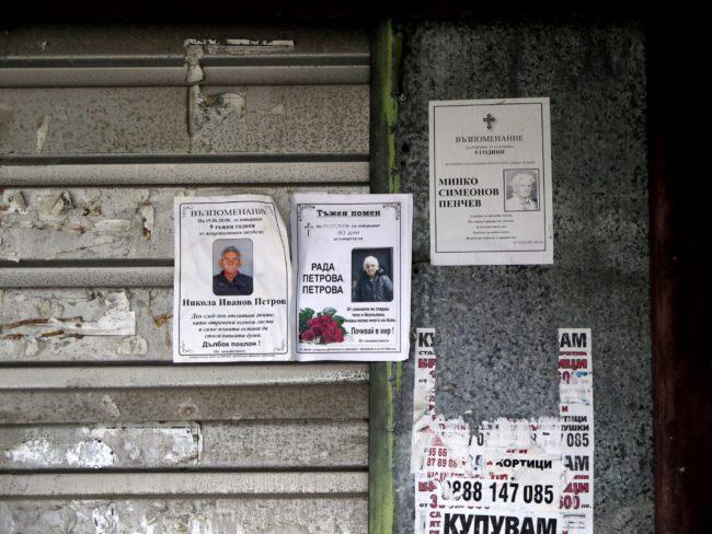 La muerte en Bulgaria