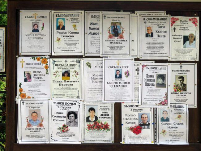 Tradiciones en Bulgaria relacionadas con la muerte