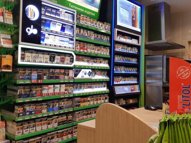 Fumar en Bulgaria