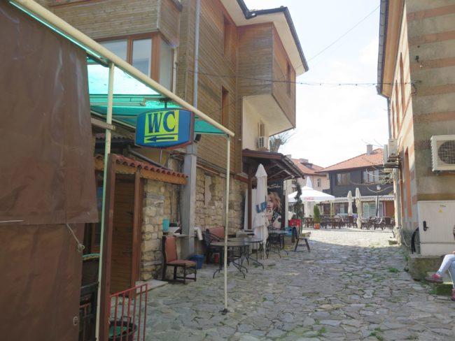 Baños Particulares de pago en Nessebar
