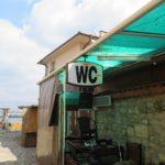 Información Útil: Los váteres de Bulgaria