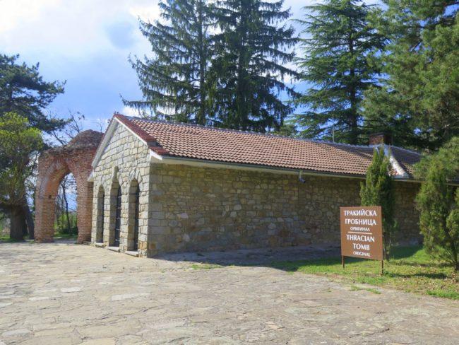 Patrimonio de la Humanidad Bulgaria