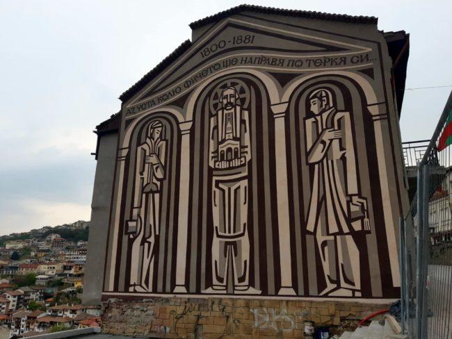 Street Art Veliko Tarnovo
