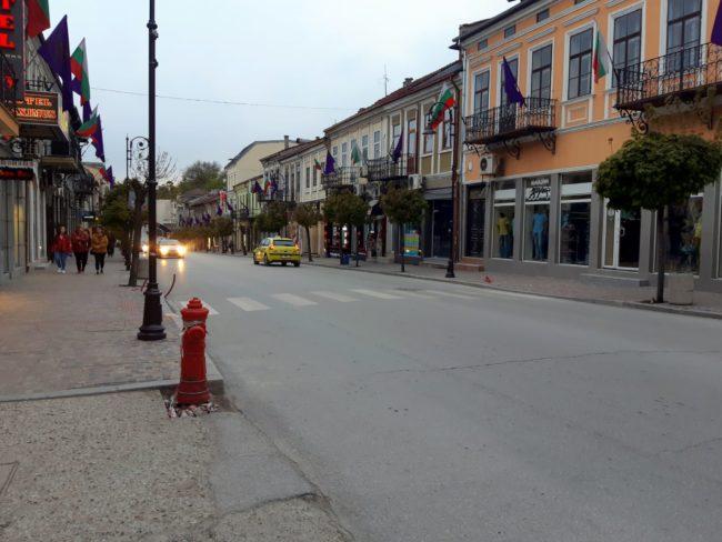 Ciudad moderna de Veliko Tarnovo