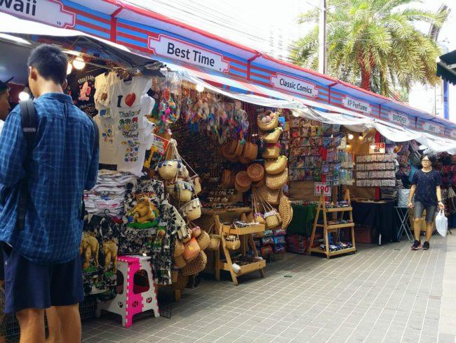 Cómo llegar a Pratunam Market