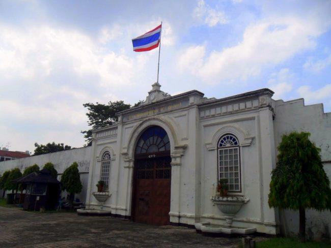Museo del Correccional de Bangkok
