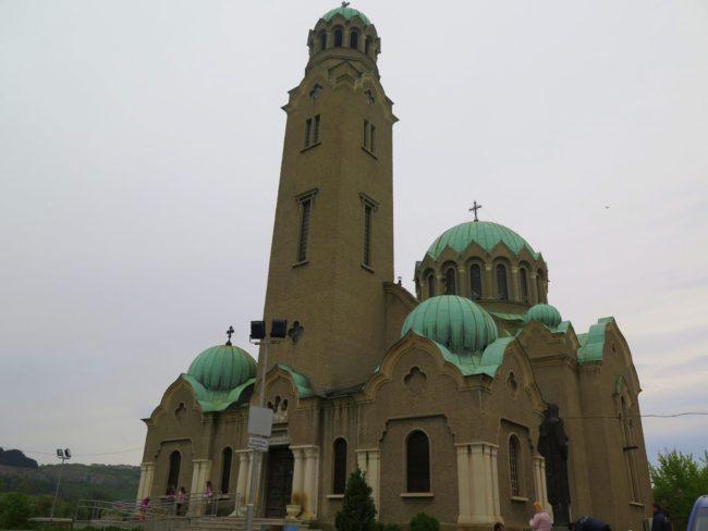 Catedral de Veliko Tarnovo