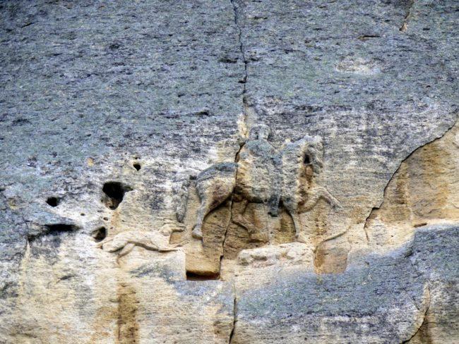 Reserva Nacional Histórico-Arqueológica de Madara