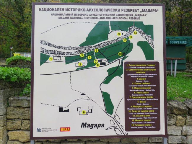 Lugares que visitar junto a El Caballero de Madara