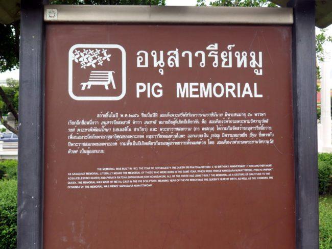 Dónde se encuentra el Memorial del Cerdo en Bangkok