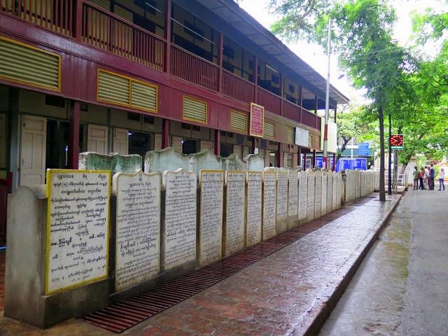 Monasterio de Amarapura
