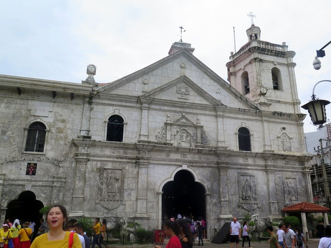Curiosidades Filipinas