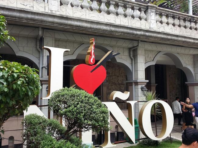 Devoción en Cebú por el Santo Niño