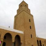 Kairuán, la cuarta ciudad santa del Islam