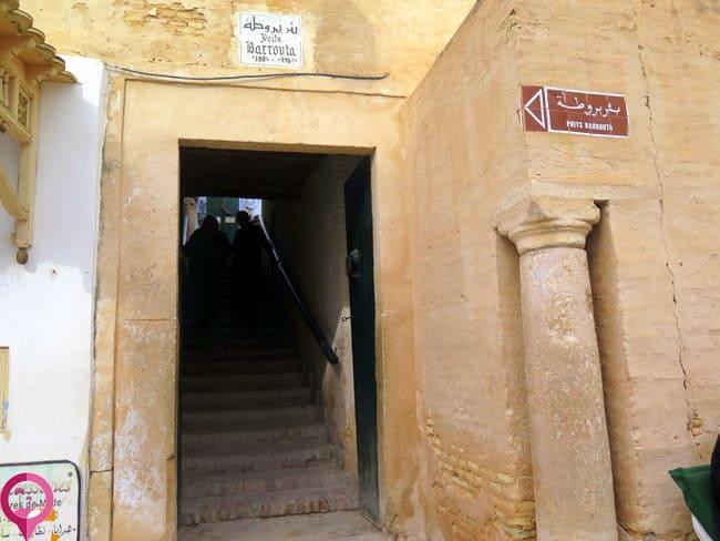 Visitar el pozo de Bir Barrouta