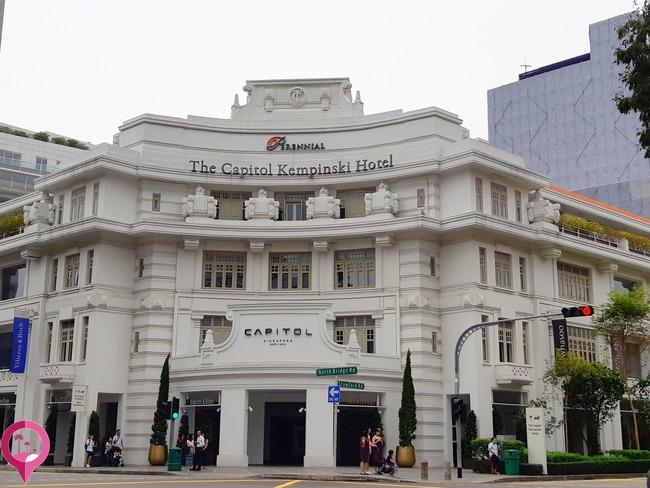 Los mejores Hoteles de Singapur