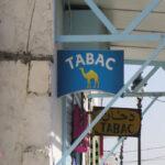 Información útil: Túnez para fumadores