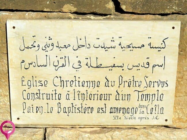 Templos bizantinos de Túnez