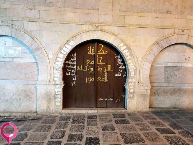 Mezquita del Olivo