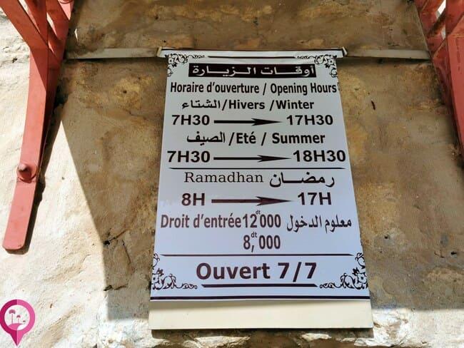 Idioma Oficial Túnez