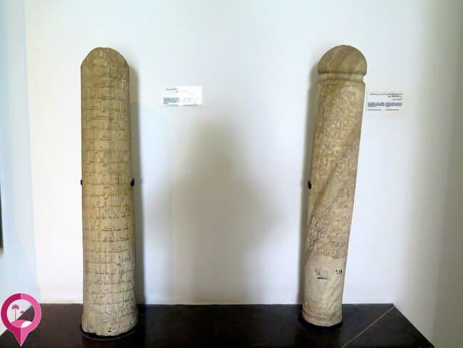 Principales exposiciones del Museo del Bardo